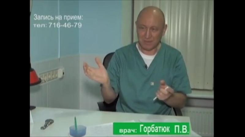 Висцеральная остеопатия (старославянский массаж)