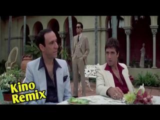 лицо со шрамом Аль Пачино лучшие фильмы онлайн кино пародия 2017 ржач до слез смешные приколы kino remix комедии фильм мимино