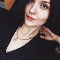 Яна Горкунова