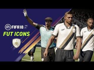 FIFA 18 | КУМИРЫ FUT | Яшин, Роналдо, Марадона, Анри, Пеле