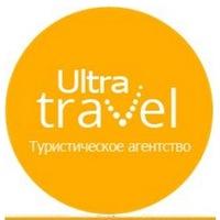 ultratravel_mogilev
