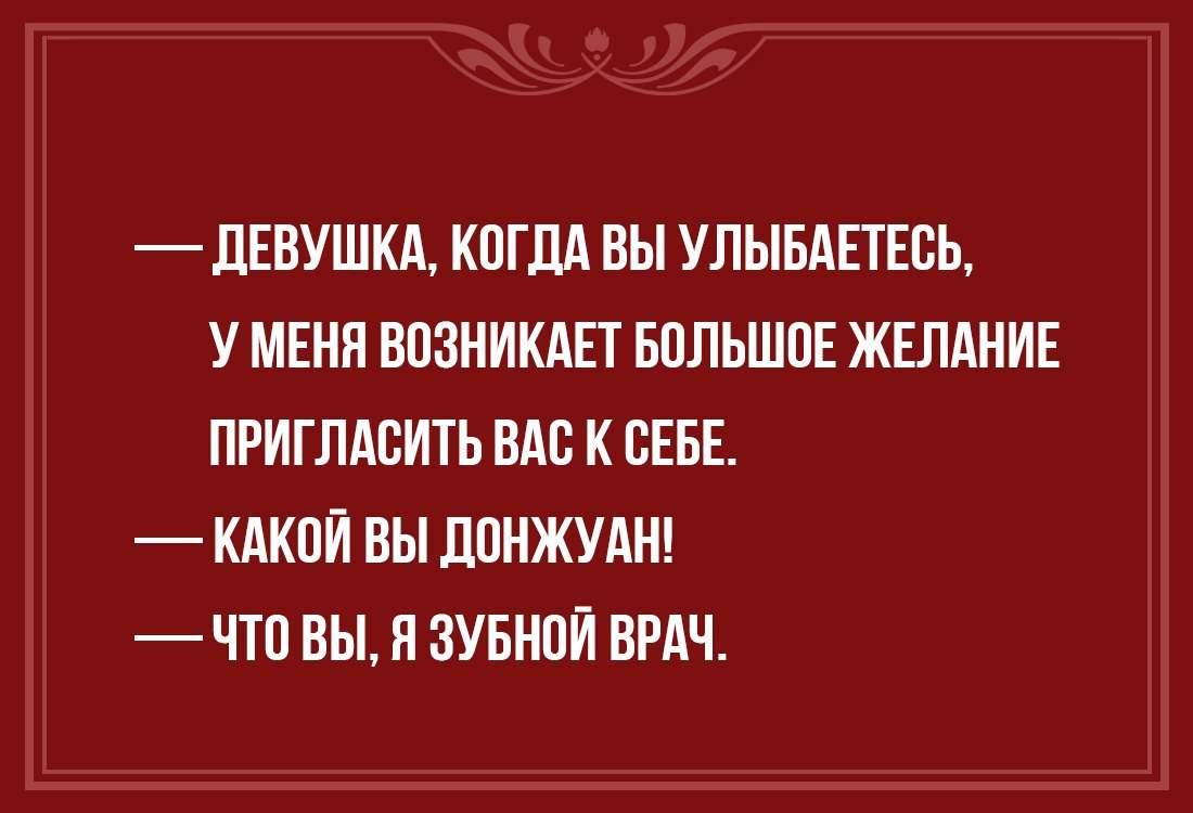 https://pp.vk.me/c637628/v637628951/11c6a/LQdyOwwXL5w.jpg