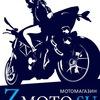 Zmoto. Мотопластик, мотозапчасти, мотомагазин