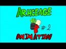 Archeage animation Мстители общий сбор 2