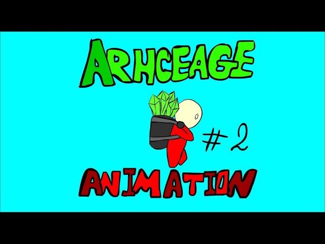 Archeage animation: Мстители, общий сбор (2)