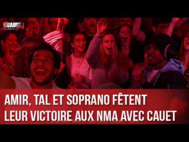 Amir, Tal et Soprano fêtent leur victoire aux NMA avec Cauet - C'Cauet sur NRJ