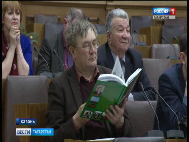 В Госсовете РТ прошел форум к предстоящему столетию ТАССР