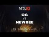 OG vs Newbee, MDL2017, game 2 [Maelstorm, Inmate]