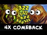 Double jungling Omni + CM vs carry Veno — Quadruple Comeback