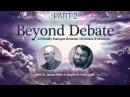 Christian Muslim Dialogue Pt 2 Dr James White Dr Yasir Qadhi