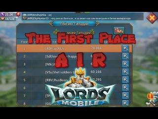 Lords Mobile - Поручения гильдии!
