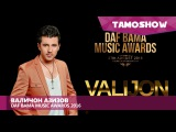 Валичон Азизов / Valijon Azizov - Daf Bama Music Awards (2016)