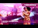Нигина Амонкулова - Попурри / Nigina Amonqulova - Medley (2016)