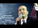 Ozodbek Nazarbekov - Sening | Озодбек Назарбеков - Сенинг (concert version)