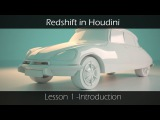 Redshift in Houdini - Lesson 1 - introduction