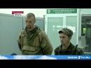 Украинские военные переходят границу РФ 03 08 2014 новости сегодня Украина Новоросс...