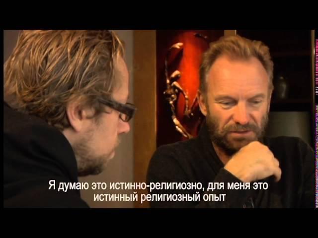 Стинг - о своем опыте Аяуаски (полная версия)/ Sting talks about his Ayahuasca expirience (full)