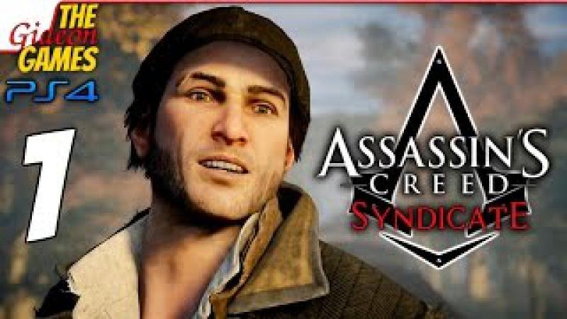 Прохождение Assassin's Creed: Syndicate (Синдикат) на Русском [PS4] - 1 (Юные и дерзкие)