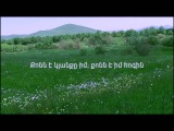 Xachatur Chobanyan - Meghm Qamin (