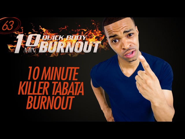 Millionaire Hoy - Extreme Fat Burning Tabata HIIT Workout | Миллионер Хой - Табата-тренировка