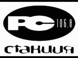 3. DJ Инкогнито - микс на станции 2000 (106,8). Начало 2000-х