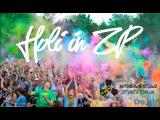 23.07 Фестиваль красок в Запорожье 2016