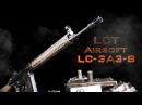 【LCT Airsoft】LC-3A3-S (BK)and(GR)