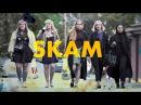 skam ✘ [ king shit ]