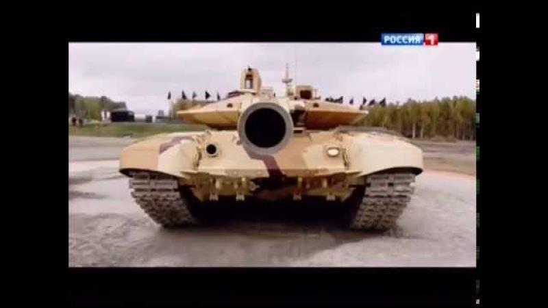 Броня России 11
