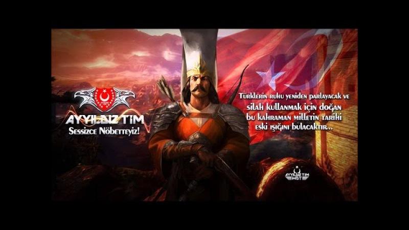 Ayyıldız Tim Dombra Remix Yeni Nesil - 2016