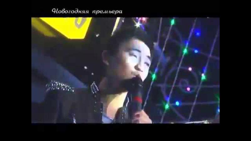 Melo'Men тобы Неге жылайды ару 2013)