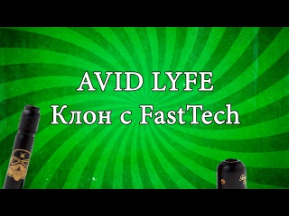 Обзор Avid Lyfe Able Battle Deck Clone/Клон FastTech