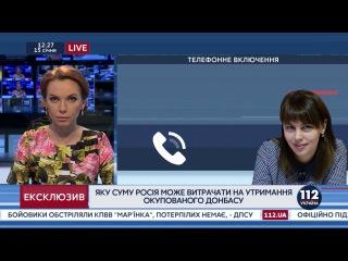 Веселова: РФ ежегодно тратит на оккупированный Донбасс 1 млрд долл., считают неме...