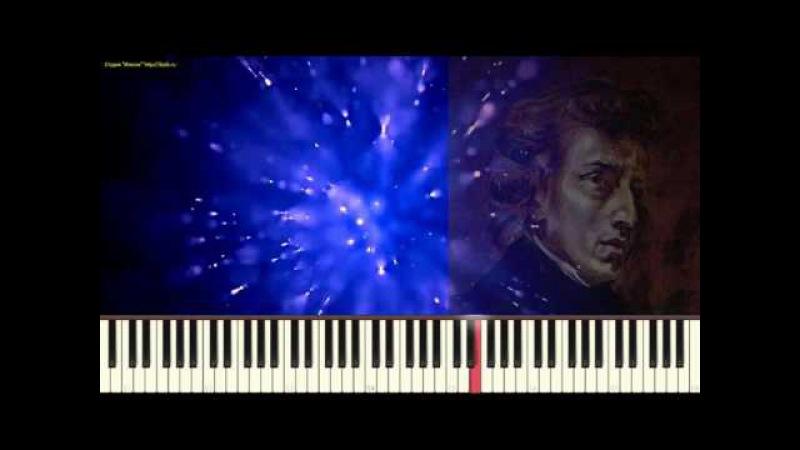 Вальс До диез минор - Ф. Шопен(Waltz in c-sharp_Op.64 No.2-Chopin) (Пример игры на пианино)