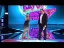 Comedy Баттл Без границ Дуэт Этот день 1 тур 14 06 2013