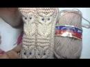 Носки Тестирование нитки Камтекс Аргентинская шерсть