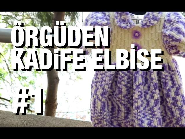 Örgüden Kadife Elbise Nasıl Örülür Detaylı Anlatım  9. Model (16)