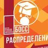 Распределение 2017 Беларусь