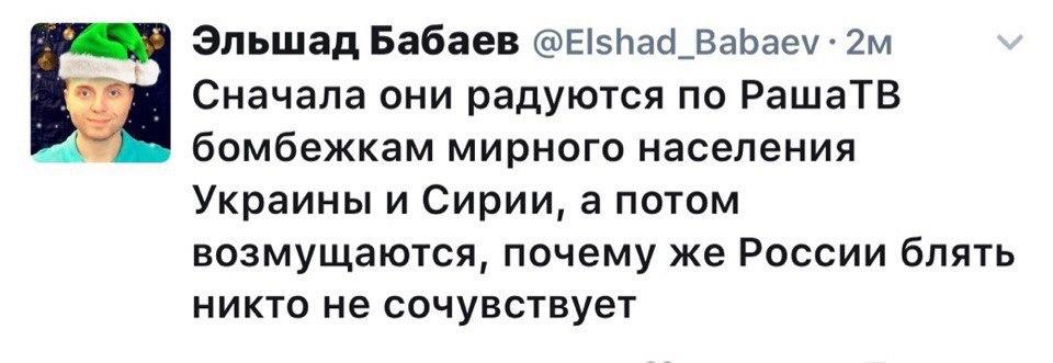 """""""Будут приняты санкции, которые больно ударят как по России, так и лично по Путину"""", - сенатор США Грэхем - Цензор.НЕТ 115"""