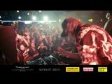 17 сентября ГДК 19.00 украинская фанк-, хип-хоп- и рок-группа