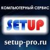 """Компьютерный сервис """"SETUP"""""""