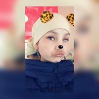 Кристина Богачкова