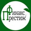 Цены на бухгалтерские  услуги в Солнечногорске