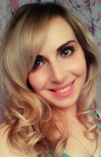 Нина Обухова