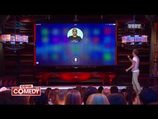 Comedy Club - Сочинский Siri