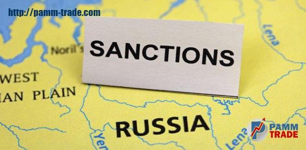 Антироссийские санкции расширяются: в этот раз за кибератаки в ходе пр