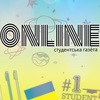"Студентська газета ""ONLINE"":)"