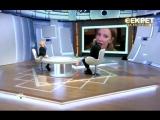 Секрет на миллион - Эммануил Виторган о сыне Максиме, невестке Ксении Собчак и внуке