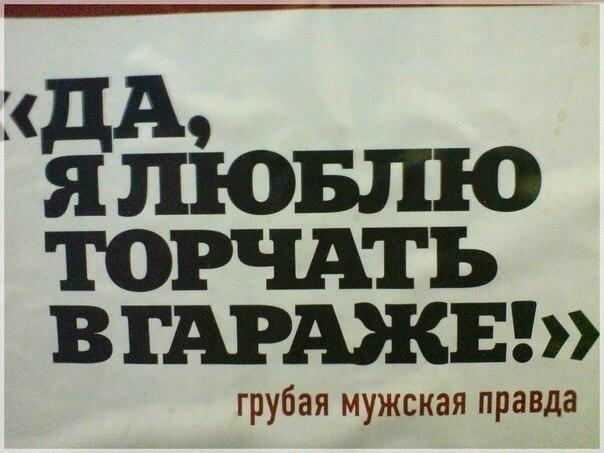 Фото №456239096 со страницы Николая Кропачева