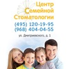 Стоматология Кожухово,Новокосино, Реутов, Выхино